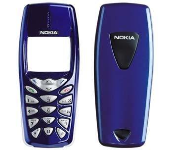Originele Nokia 3510i coverset