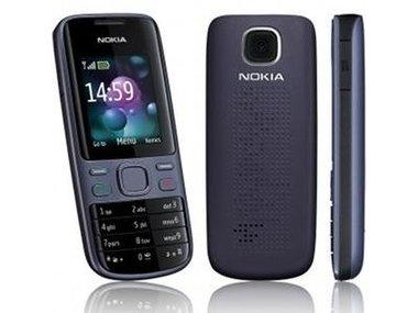 Nokia 2690 origineel