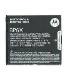 Motorola Accu BP6X  (origineel)