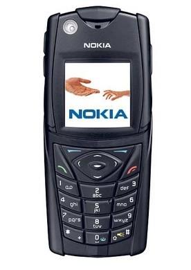 Nokia 5140i origineel