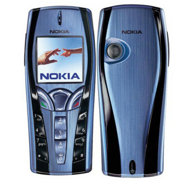 Nokia 7250i origineel