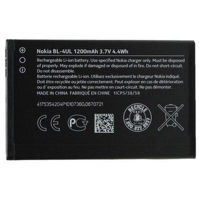 Nokia Accu BL-4UL (origineel)