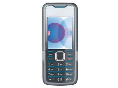 Nokia 7210 Supernova Origineel
