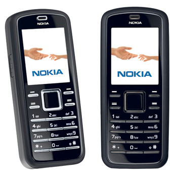 Nokia 6080 origineel