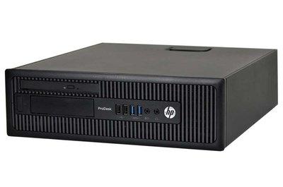 HP Prodesk 600 G1 SFF | 8GB | 120GB SSD | i3-4130 | Intel HD