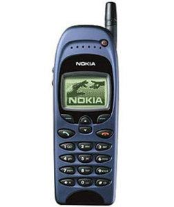Nokia 6150 origineel