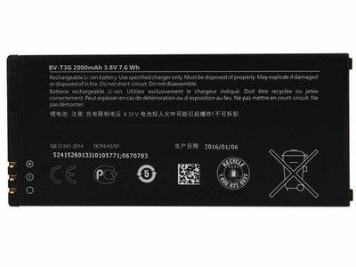 Microsoft Accu BV-T3G (origineel)